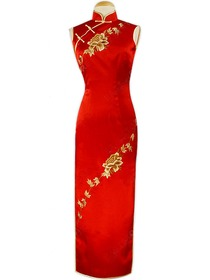 Peony Embroidered Ankle-Length Silk Brocade Cheongsam