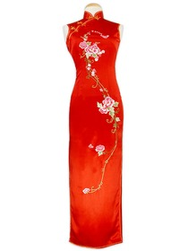 Goldfish Button Floral Embroidery Silk Brocade Wedding Cheongsam
